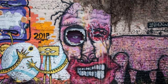 دیوار نوشته های زاگرب