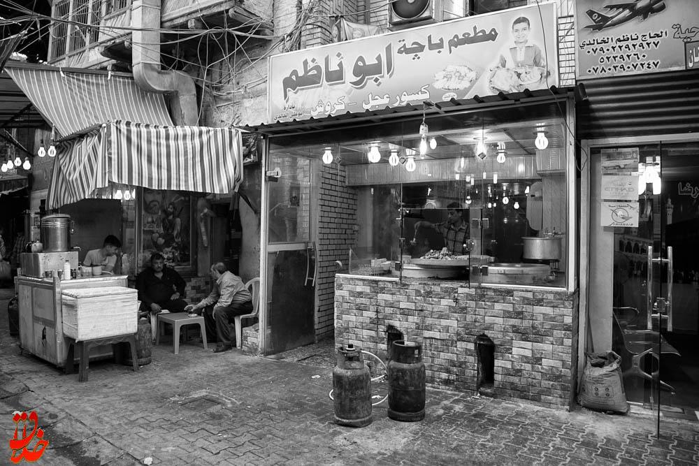 عراق ، کاظمین 4